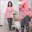 เสื้อให้นมแขนยาวสีชมพูผ้านิ่มมีช่องให้นมด้านข้าง+กางเกงขายาวสีเทาลายมิกกี้เม้าส์ thumbnail 1