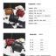 กระเป๋าหนัง PU MMS2196 thumbnail 2