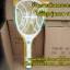 ไม้ตียุงคุณภาพสูง รุ่น YG-5620 thumbnail 5