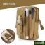 ร้อยเข็มขัด Pocket Bag (สีทราย) thumbnail 1