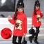 C116-92 เสื้อกันหนาวเด็กลายหมีสีแดง ข้างในเป็นผ้าขนนุ่ม สวย อบอุ่นสบาย size 120-160 พร้อมส่ง thumbnail 1