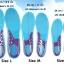 แผ่นรองเท้ารักษาอาการปวดเท้า (ด้านล่างสีน้ำเงิน) thumbnail 5
