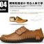 รองเท้า ฺBig Size MMS2149 thumbnail 8