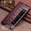 เคสหนัง Huawei P20 และ P20 Pro (กรุณาระบุ) จาก Wobiloo [ Pre-order] thumbnail 16