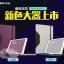 เคส Apple iPad Air 1 และ Air 2 จาก ESR [หมด] thumbnail 3