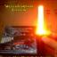 ไฟฉายเหล็กแบบสั้น5104แบบมีกรวยแสง thumbnail 1