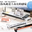 Storage rack multi-function desktop with USB Hub and Card Reader จาก Sanwa Supply [Pre-order] thumbnail 1