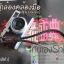 สายคล้องมือกล้อง รุ่น Classic thumbnail 33