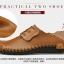 รองเท้า ฺBig Size MMS2149 thumbnail 11