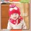 SC96-116 SET หมวก+ผ้าพันคอ ลายกระต่ายน้อยน่ารัก เป็นไหมพรมบุขนนุ่มทั้งหมวกและผ้าพันคอ สำหรับเด็ก 6เดือน -3 ขวบ thumbnail 1
