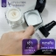 V2 Revolution Serum1 premium Black Pearl Estrella Premium Gold SET thumbnail 4