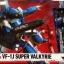 HI-METAL R The Super Dimension Fortress Macross VF-1J Super Valkyrie Maximilian Jenius Ver. NEW thumbnail 1