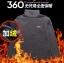 C119-55 เสื้อกันหนาวเด็กสีเทา บุขนนุ่มๆเพิ่มความอบอุ่น ใส่สบาย size 120-160 thumbnail 3