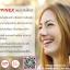 Happinex (แฮปไพเน็ก) ผลิตภัณฑ์เสริมอาหารจากสมุนไพรธรรมชาติ ช่วยลดอาการซึมเศร้า วิตกกังวล เครียด นอนไม่หลับ ปรับสมดุลของสารเคมีในสมอง thumbnail 5