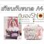 กระเป๋ากล้องผ้ากันน้ำ รุ่น Pastel Sweet น่ารักหวานๆ สำหรับ Mirrorless thumbnail 19