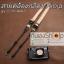 สายคล้องกล้องเส้นเล็กปรับสายสั้นยาวได้ Cam-in รุ่น Ninja สีครีม 25 mm thumbnail 1