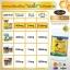 AuswellLife Royal jelly นมผึ้งระดับพรีเมี่ยม 2,180มิลลิกรัม thumbnail 6