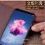 เคสหนัง Huawei P20 และ P20 Pro (กรุณาระบุ) จาก Wobiloo [ Pre-order] thumbnail 14