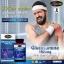 Auswelllife Glucosamine 1500 mg (กลูโคซามีน) ดูแลเอ็น กระดูกอ่อน และข้อ thumbnail 6