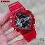 นาฬิกา Casio G-Shock GA-110CR เจลลี่ใส CORAL REEF series รุ่น GA-110CR-4A (เจลลี่แดงทับทิม) ของแท้ รับประกัน1ปี thumbnail 4