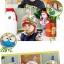 พร้อมส่ง หมวกกันหนาวเด็ก CH01-47 thumbnail 2
