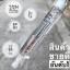 เมโสแบบทา เซรั่มX'BEiNO เมโสหน้าใสแบบเกาหลี (แบบทา) ไม่ต้องฉีดให้เจ็บตัว สุดยอดนวัตกรรมในรูปแบบเซรั่ม thumbnail 3