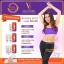 เจลร้อนวีทู Wonder Body Shape V2Revolution thumbnail 8
