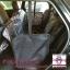 ผ้าปูกันเปื้อนในรถยนต์ : สีเทาลายหมา thumbnail 2