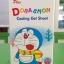 SOS Cooling Gel Sheet แผ่นเจลลดไข้ Doraemon 1กล่อง/12ชิ้น thumbnail 1