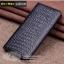 เคสหนัง Huawei P20 และ P20 Pro (กรุณาระบุ) แบบปิดเต็มด้านหน้า จาก Wobiloo [ Pre-order] thumbnail 17