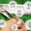 เมโสแบบทา เซรั่มX'BEiNO เมโสหน้าใสแบบเกาหลี (แบบทา) ไม่ต้องฉีดให้เจ็บตัว สุดยอดนวัตกรรมในรูปแบบเซรั่ม thumbnail 12