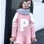 C117-52 เสื้อกันหนาวเด็ก สีชมพู บุขนนุ่มด้านในเพิ่มความอบอุ่น ลายสวย ผ้านุ่ม อุ่นสบาย size 110-160 thumbnail 1