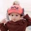 CH115-41 หมวกกันหนาวเด็กกระดุมถอดออกเป็นที่ปิดหูได้ มี 5 สีให้เลือก ขนาดรอบวงศรีษะ 48-52 cm สำหรับเด็ก 2-5 ขวบ thumbnail 3