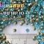 เพชรตูดแหลม สีฟ้า ซองเล็ก เลือกขนาดด้านในครับ thumbnail 6