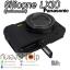 เคสซิลิโคนยาง LX10 Panasonic LX10 Silicone Case รุ่นเปิดแบตได้ thumbnail 2