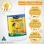 AuswellLife Royal jelly นมผึ้งระดับพรีเมี่ยม 2,180มิลลิกรัม thumbnail 4