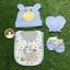 เซต หมวก ถุงมือ ถุงเท้า กันเปื้อน (แพค 4 ชิ้น) แบรนด์ My Little Baby thumbnail 1