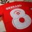 เสื้อยืดการ์ตูน ลาย GERRARD สีแดง thumbnail 3