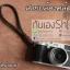 สายคล้องมือกล้อง รุ่น Classic thumbnail 27