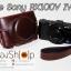 เคสกล้อง Case Sony RX100M1 - RX100M5 thumbnail 11