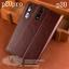 เคสหนังวัวแท้ Huawei P20 และ P20 Pro (กรุณาระบุ) จาก Hongxiang [Pre-order] thumbnail 1