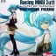 Racing Hatsune Miku 2011 Premium Figure Good Smile Racing SEGA PRIZE NEW thumbnail 1