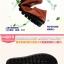 รองเท้าหนังลำลอง MMS2218 thumbnail 6