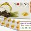 น้ำมันสนเข็มแดง Sojung โซจัง น้ำมันสนเข็มแดงของแอมวิช ยูนิเทค thumbnail 3