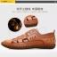 รองเท้าหนังลำลอง MMS2289 thumbnail 3