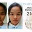MarryMe Advanced Serum Perfect Skin Within 21 Days (21 x 1ml) สวยจบใน 21 วัน ท้าให้ลอง! เซรั่มเข้มข้น 3 สัญชาติ แก้ทุกปัญหาผิว thumbnail 8