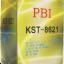 แอลเอ็นบี PBI 9750 (Extra gain) (ชนิดกล่อง)