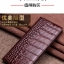 เคสหนัง Huawei P20 และ P20 Pro (กรุณาระบุ) แบบปิดเต็มด้านหน้า จาก Wobiloo [ Pre-order] thumbnail 6