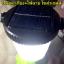 โคมไฟตะเกียงแบบมีไฟฉายชาร์จ2ระบบโซล่าเซลล์KC899 thumbnail 3