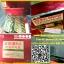 น้ำมันสนเข็มแดง 100% Korean Red Pine Needle Extract SAMSUNG E Plus Power Life ของแท้ที่รัฐบาลเกาหลีรับรองได้มาตรฐานของซัมซุง thumbnail 4